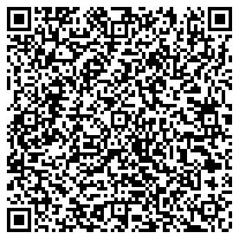 QR-код с контактной информацией организации Бриг-Ритейл, ООО