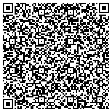 QR-код с контактной информацией организации Интертрастлогистик, ООО