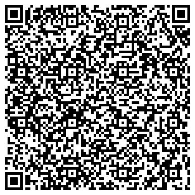 QR-код с контактной информацией организации Волд Вайд Супорт, ООО (World Wide Support)