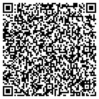 QR-код с контактной информацией организации Каталония, ЧП