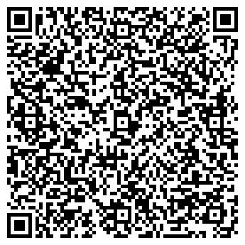 QR-код с контактной информацией организации АДВ-ДВА, РА, ЧП