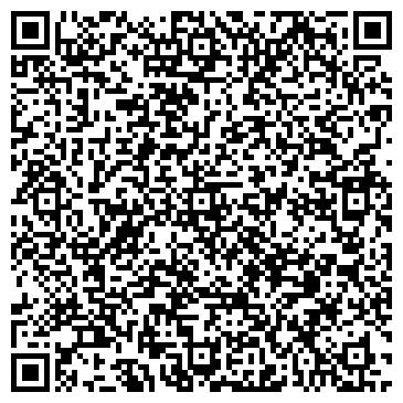 QR-код с контактной информацией организации Би-Арт, ООО