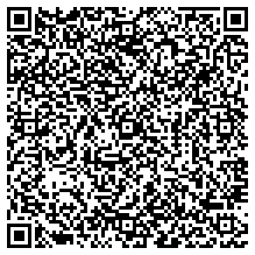 QR-код с контактной информацией организации Смеральдо, ООО (Smeraldo)