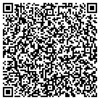QR-код с контактной информацией организации Паше Украина, Компания
