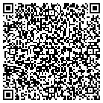 QR-код с контактной информацией организации Эско-Ровно, ЧАО