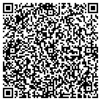 QR-код с контактной информацией организации Дреберис, ООО