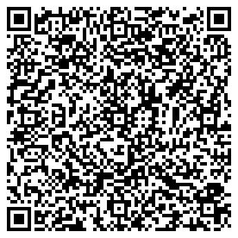 QR-код с контактной информацией организации Алекстрой, ООО