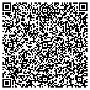 QR-код с контактной информацией организации Экспедитор плюс, ЧП