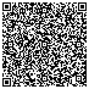 QR-код с контактной информацией организации Сентан, ООО