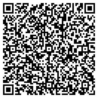 QR-код с контактной информацией организации Аттерс, ООО