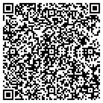 QR-код с контактной информацией организации ПОСОЛЬСТВО ЯПОНИИ