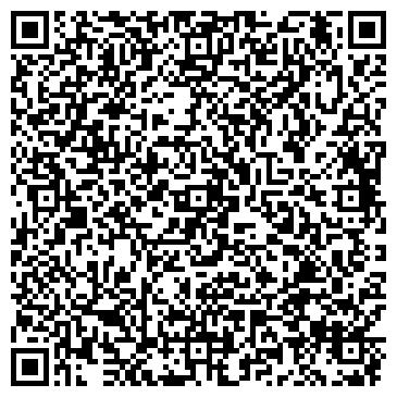 QR-код с контактной информацией организации Консалтинговая Группа Легис, ООО