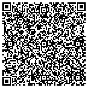 QR-код с контактной информацией организации Профи-Лайн, ООО