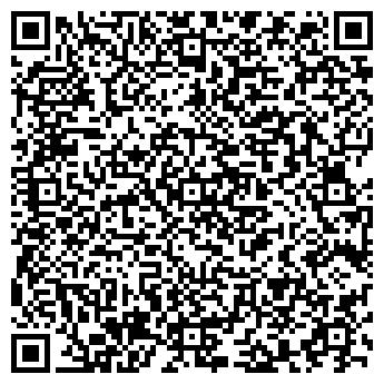 QR-код с контактной информацией организации Inspire & Insight, ЧП