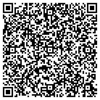 QR-код с контактной информацией организации ПОСОЛЬСТВО МАРОККО В КИЕВЕ