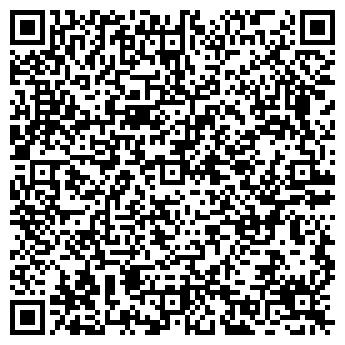 QR-код с контактной информацией организации Легис-Плюс, ООО
