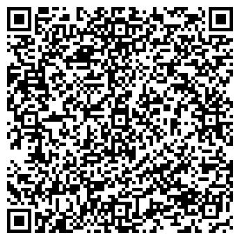 QR-код с контактной информацией организации Арт-мастер, ООО
