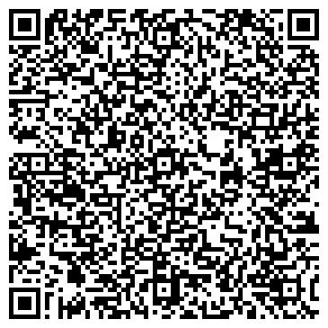 QR-код с контактной информацией организации Ассистем Консалтинг, ООО