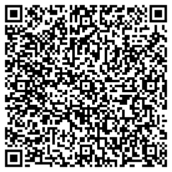 QR-код с контактной информацией организации Вытяг Украина, ЧП