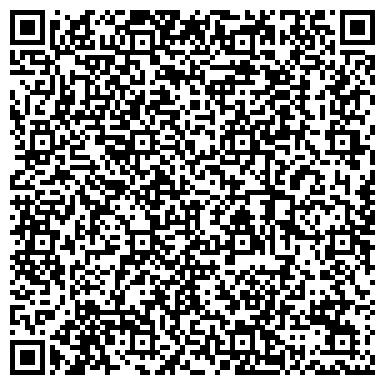 QR-код с контактной информацией организации LEA Студия Дизайна, ЧП