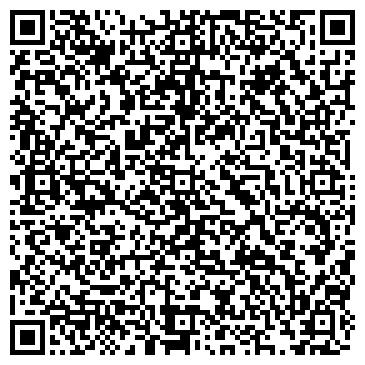QR-код с контактной информацией организации ВЭД сервис, ООО