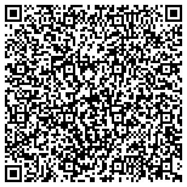 QR-код с контактной информацией организации Брок-бизнес консалтинг, ООО