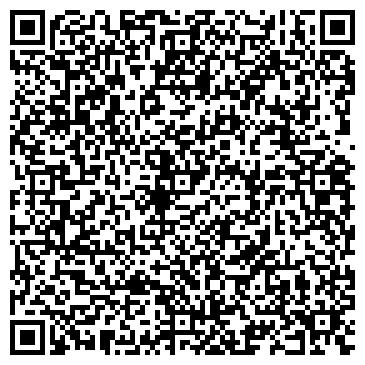 QR-код с контактной информацией организации Либерти Ком, ООО