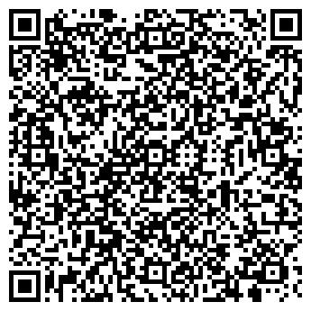 QR-код с контактной информацией организации А.С.Консалт, ООО