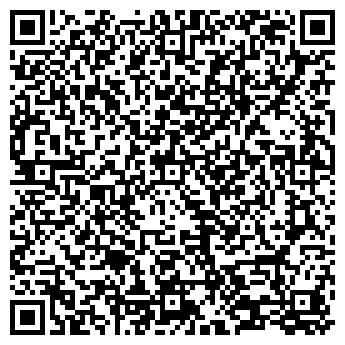 QR-код с контактной информацией организации Авто-Дизайн, ООО
