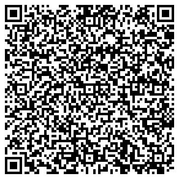 QR-код с контактной информацией организации Лиадерар, АО (Leaderar)