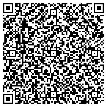 QR-код с контактной информацией организации Велтон.Строй.Инвест, ООО