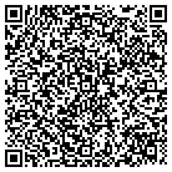 QR-код с контактной информацией организации ПОСОЛЬСТВО КУБЫ В КИЕВЕ