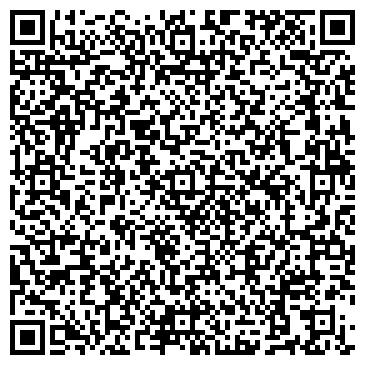 QR-код с контактной информацией организации Стрим, ЧП (Stream)