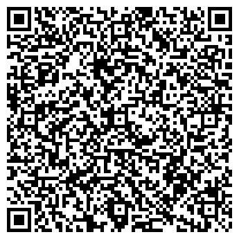 QR-код с контактной информацией организации Укрприватзем, ООО