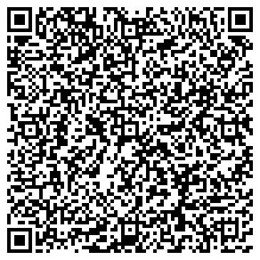 QR-код с контактной информацией организации Байкал88, ЧП (Baikal88)