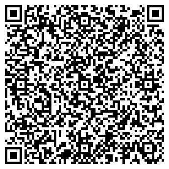 QR-код с контактной информацией организации ПОСОЛЬСТВО ЭСТОНИИ