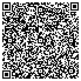 QR-код с контактной информацией организации EXES Логистик, ООО