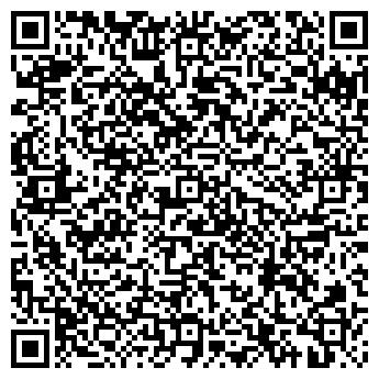QR-код с контактной информацией организации Специфотрейд, ООО