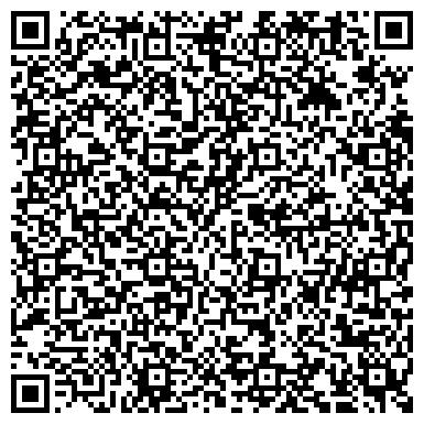 QR-код с контактной информацией организации СПРАВОЧНАЯ Дар-ИНФО,ЧП