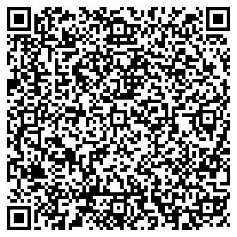 QR-код с контактной информацией организации Шагута, ЧП