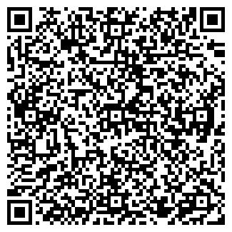 QR-код с контактной информацией организации АЦС , ООО