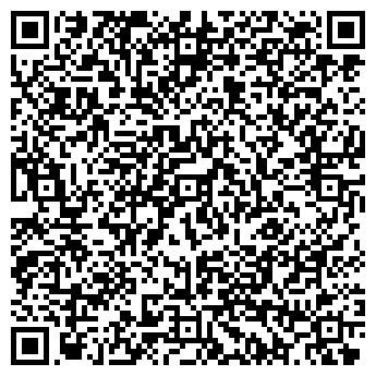 QR-код с контактной информацией организации Юнитех+, ООО