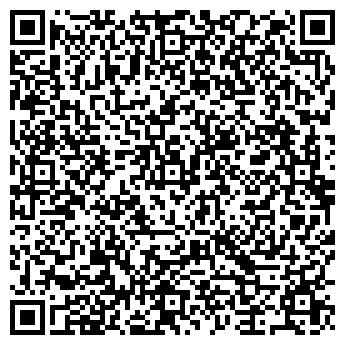 QR-код с контактной информацией организации ЭкоИнформ, ООО