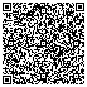 QR-код с контактной информацией организации АСД Днепр, ООО