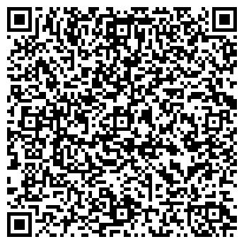 QR-код с контактной информацией организации ПОСОЛЬСТВО МОНГОЛИИ