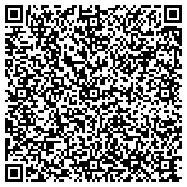 QR-код с контактной информацией организации Студия Айнур Ахметовой, ИП
