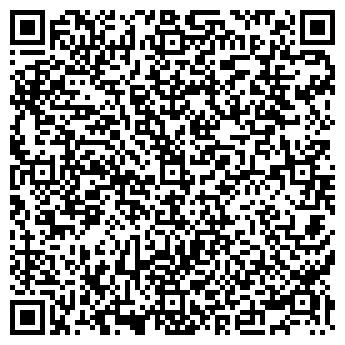 QR-код с контактной информацией организации Айбо (Aibo), ТОО