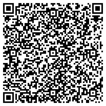 QR-код с контактной информацией организации Кейком Имэдж, ТОО