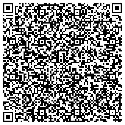 QR-код с контактной информацией организации Львовский Государственый Центр Науки, Инновации и Информатизации, Компания