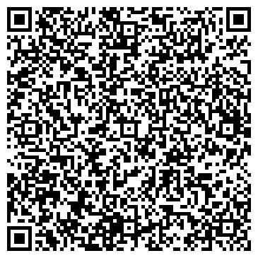 QR-код с контактной информацией организации ПОСОЛЬСТВО РЕСПУБЛИКИ ИНДОНЕЗИЯ НА УКРАИНЕ